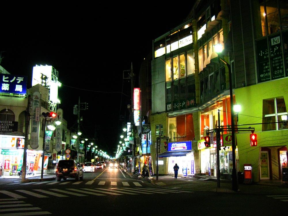 20110130 001