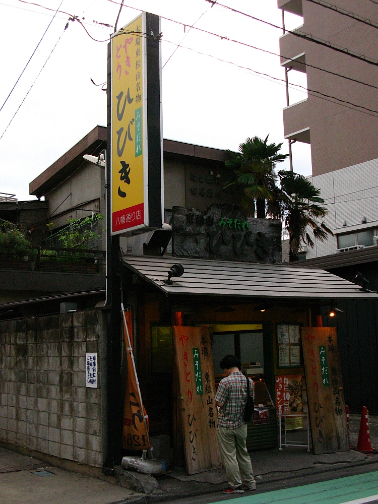 2011_07_23 085