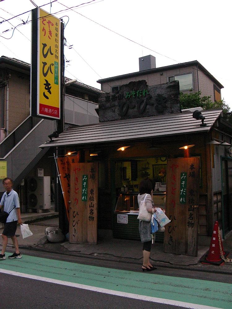 2011_07_23 096