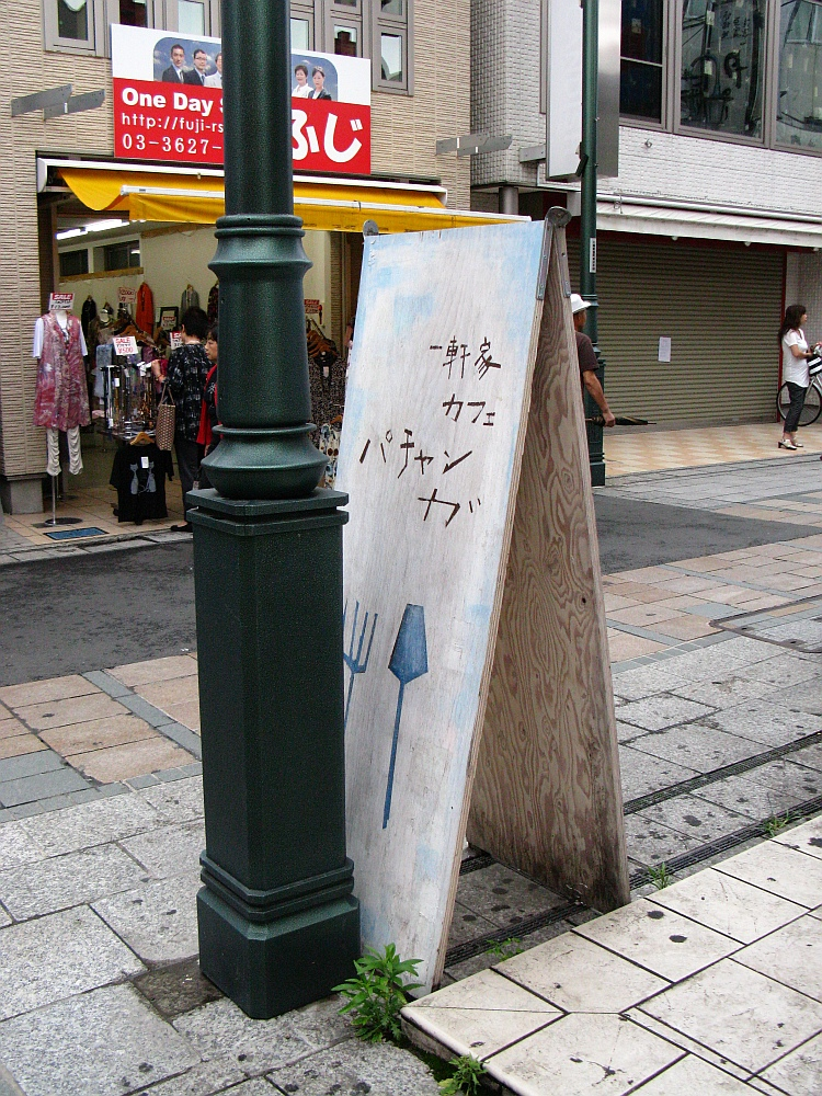 2011_07_21 013