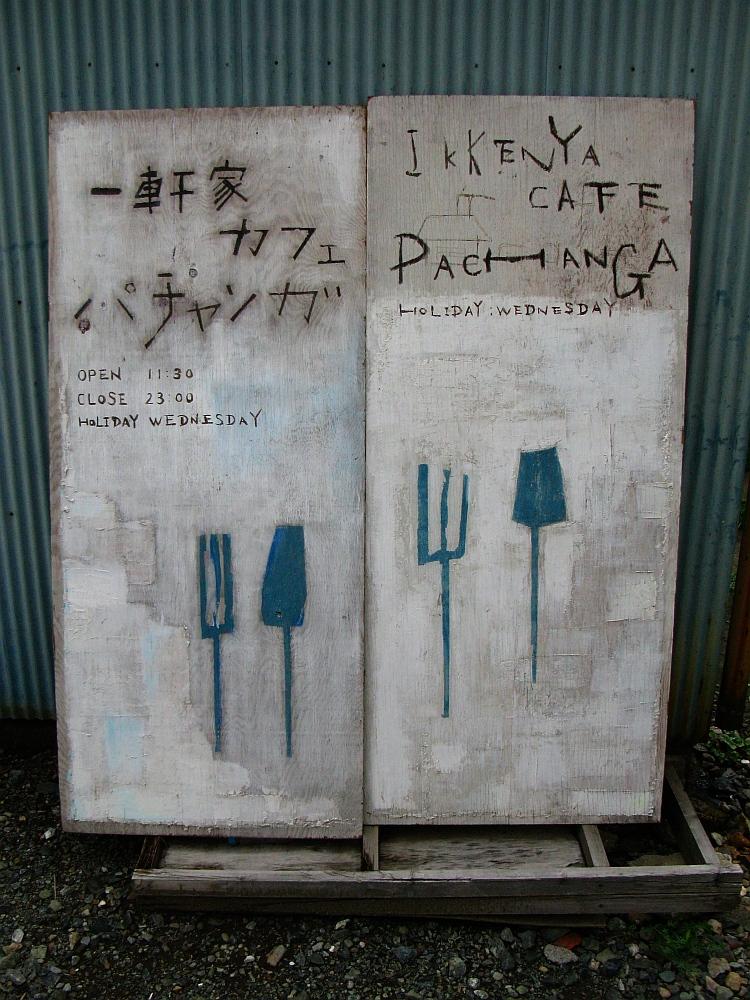 2011_07_21 045-