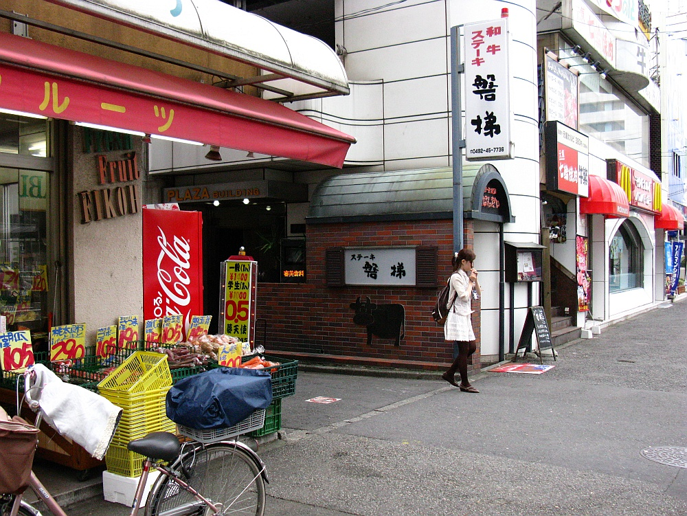 2011_07_22 018