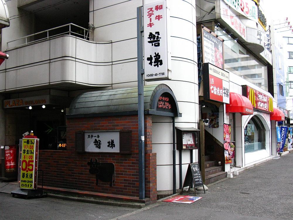 2011_07_22 017