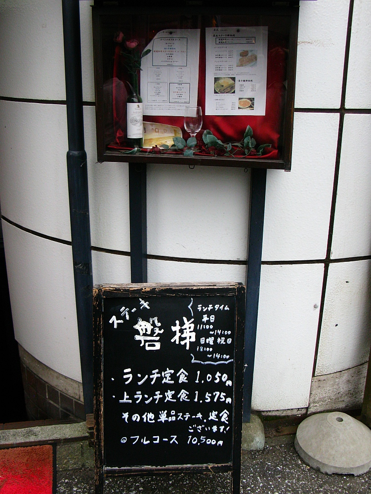 2011_07_22 010