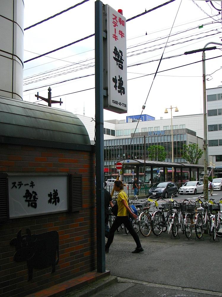 2011_07_22 007