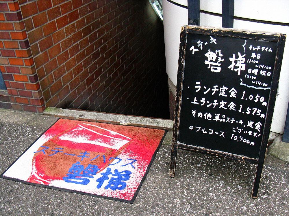 2011_07_22 015