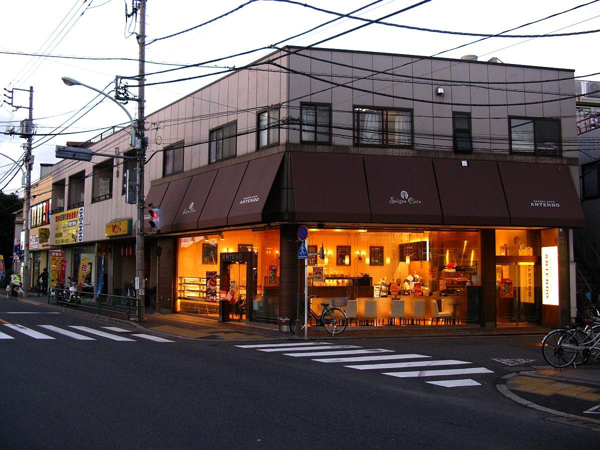 2009-12-04 (1)