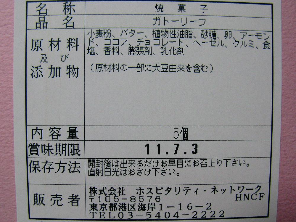 2011_05_21 165