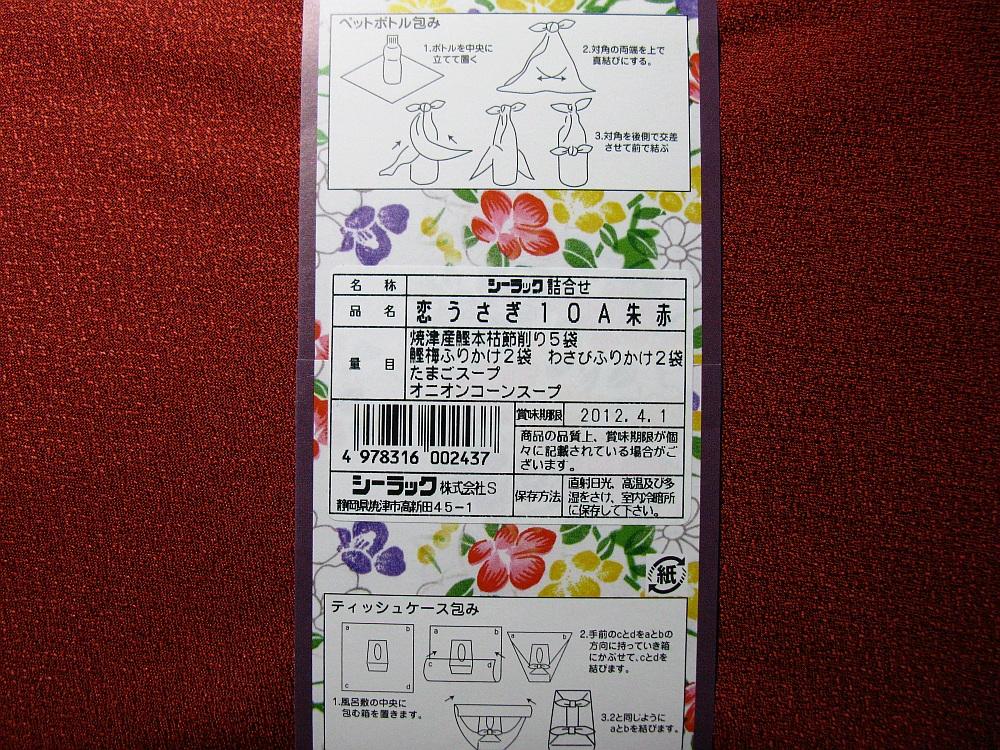 2011_05_21 173