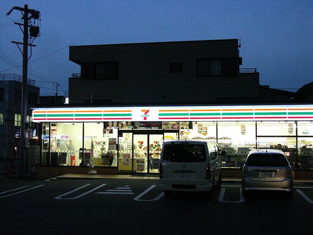 2013_10_18 001