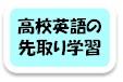 sakidori-blue