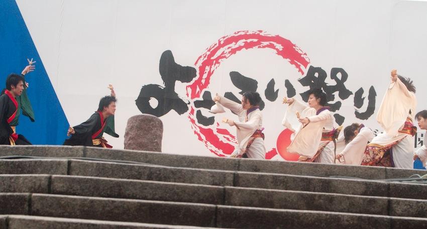 hyaku hi2013 017