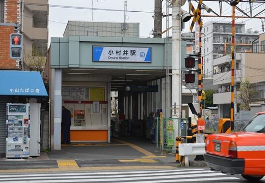 文花・京島・玉ノ井・三ノ輪 (22)_R