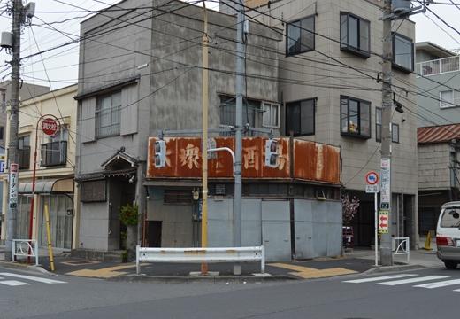 文花・京島・玉ノ井・三ノ輪 (73)_R