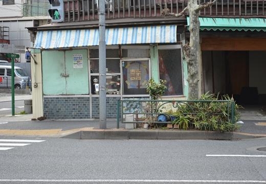 文花・京島・玉ノ井・三ノ輪 (226)_R