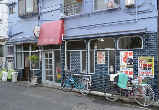 文花・京島・玉ノ井・三ノ輪 (321)_R
