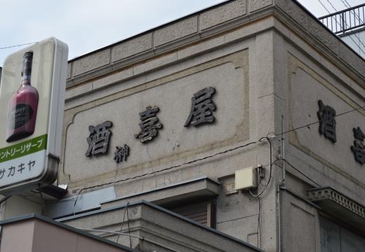 文花・京島・玉ノ井・三ノ輪 (344)_R