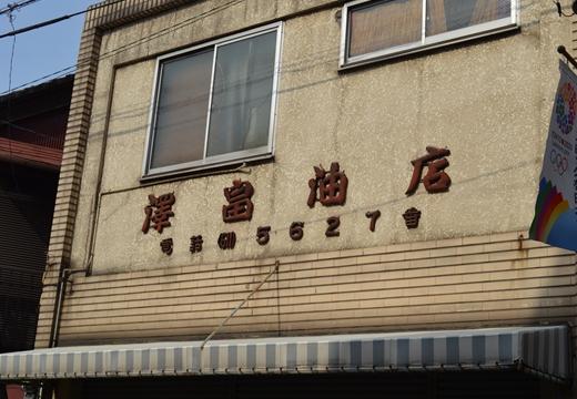 文花・京島・玉ノ井・三ノ輪 (378)_R