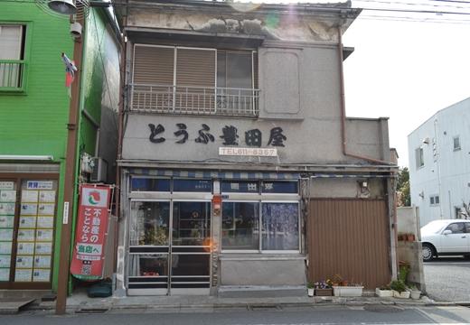 文花・京島・玉ノ井・三ノ輪 (371)_R