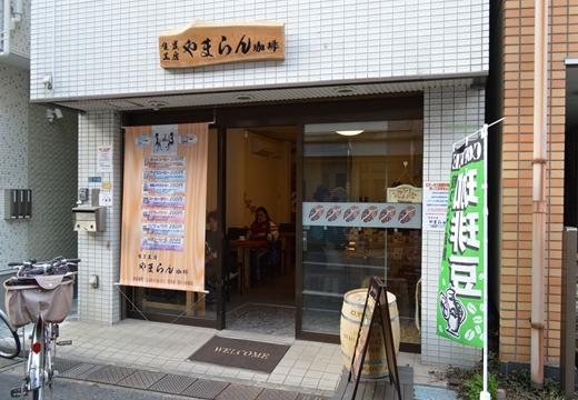 文花・京島・玉ノ井・三ノ輪 (387)_R