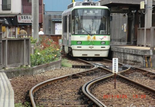 三ノ輪 (5)_R