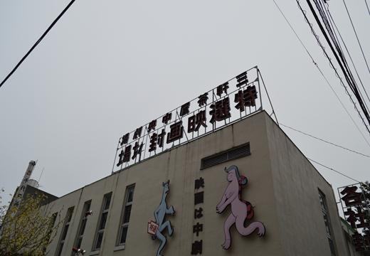 池尻 三軒茶屋 (269)_R