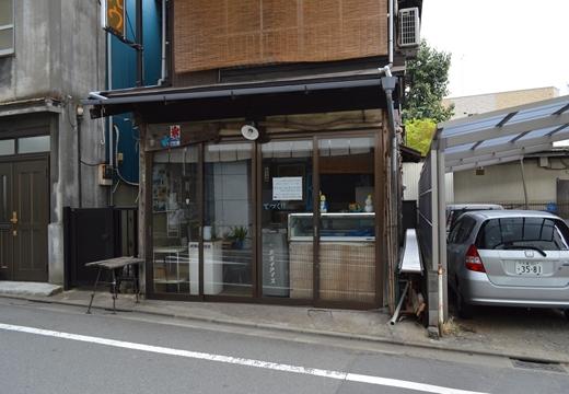 三軒茶屋駒沢 (30)_R