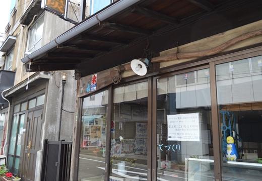 三軒茶屋駒沢 (31)_R