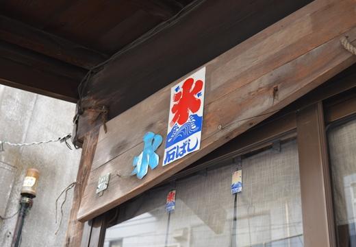 三軒茶屋駒沢 (28)_R