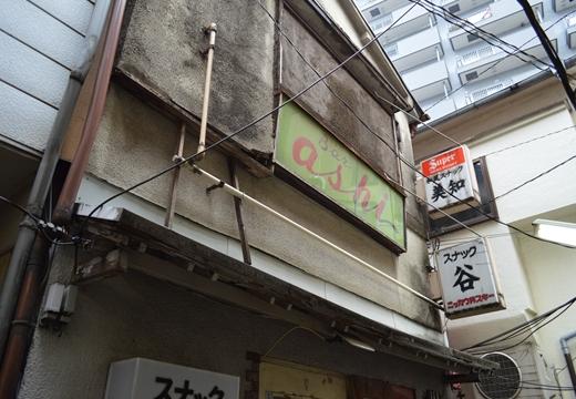 池尻 三軒茶屋 (285)_R