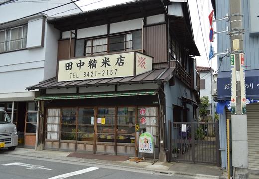 三軒茶屋駒沢 (154)_R