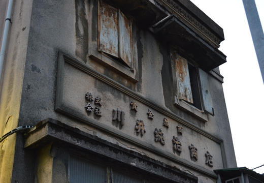 上野・東上野 (1)_R