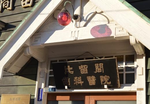 上野・東上野 (89)_R