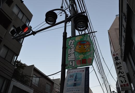 上野・東上野 (153)_R