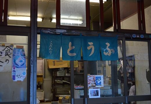 上野・東上野 (164)_R