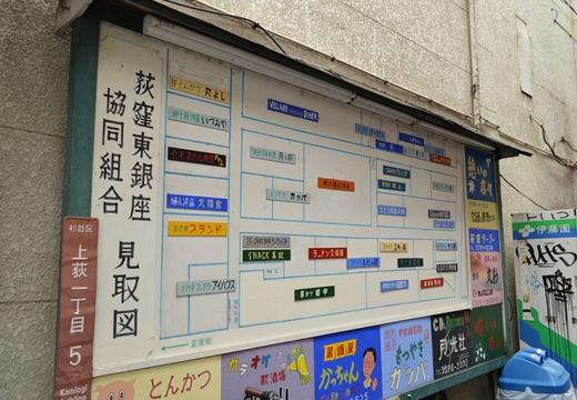 荻窪 (285)_R