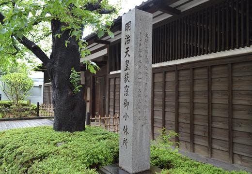 荻窪 (79)_R