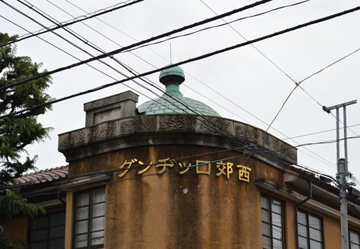 荻窪 (87)_R