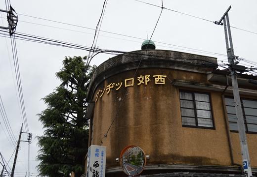 荻窪 (91)_R