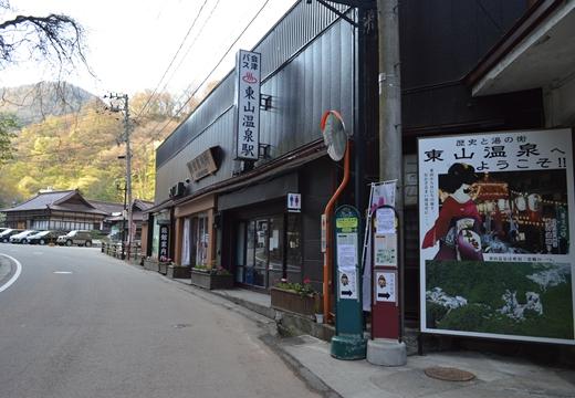東山温泉 (6)_R