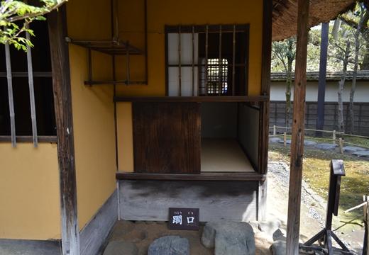 鶴ヶ城 (112)_R