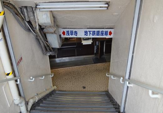 地下街 浅草 (45)_R