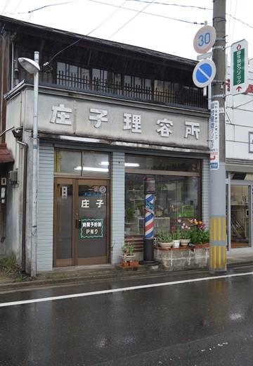 仙台2 (70)_R