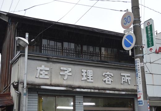 仙台2 (73)_R