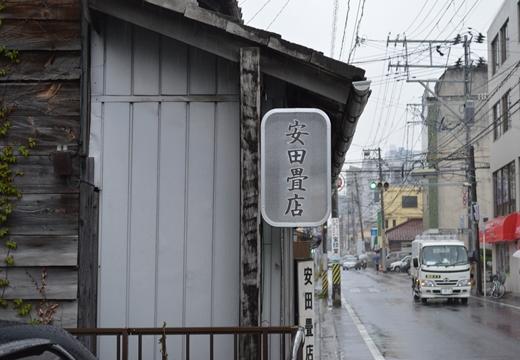 仙台2 (79)_R