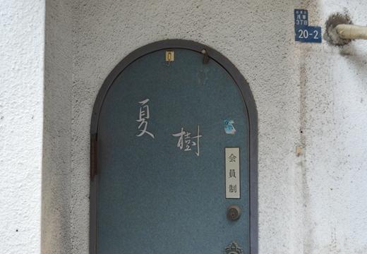 浅草2 (32)_R