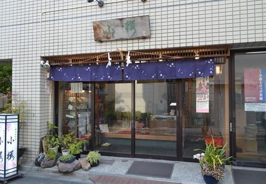 浅草2 (118)_R