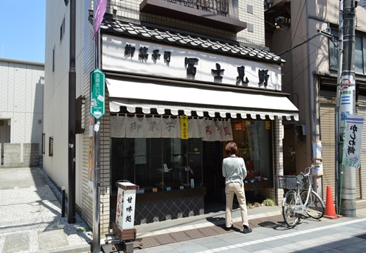 中野1 (122)_R