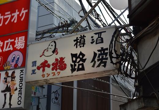 中野1 (324)_R