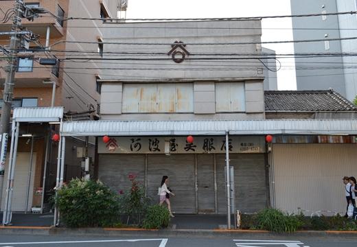 中野1 (426)_R